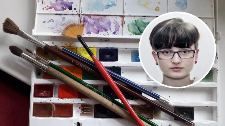 Пропавшая молодая художница из Ярославля вышла на связь