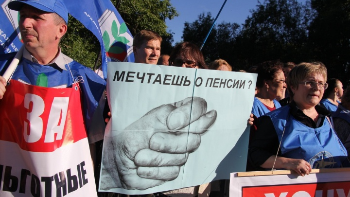 Из-за митингов против пенсионной реформы в Архангельске ограничат продажу алкоголя