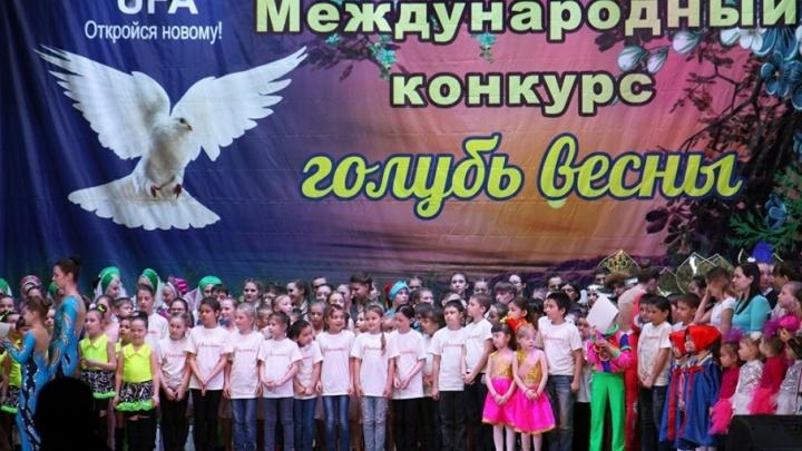 Уфа примет международный конкурс талантов в 2018 году