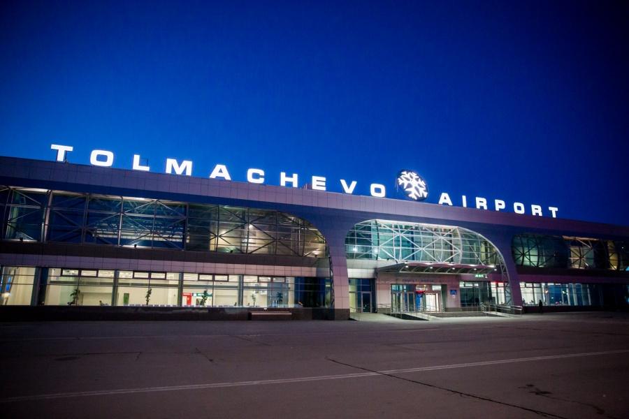 ВНовосибирске эвакуирован аэропорт из-за анонимного звонка оминировании
