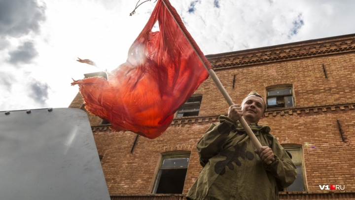 Жителя Башкирии осудили за призывы к возрождению Советского Союза