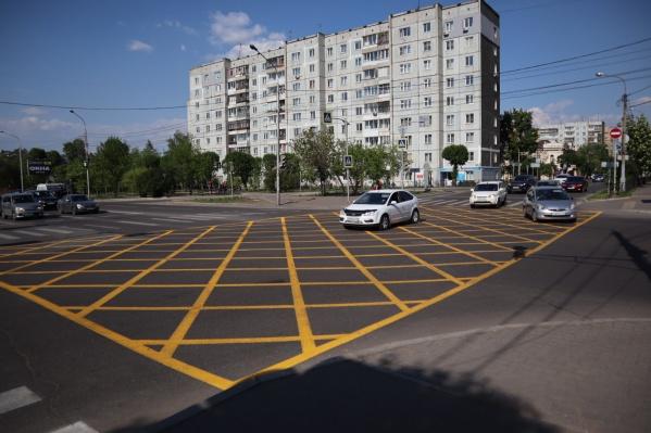 Новая разметка в центре Красноярска