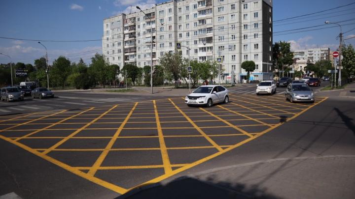 В центре Красноярска появился еще один «перекресток-вафля»