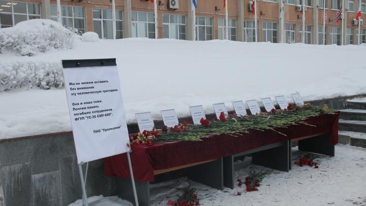 Может занять месяц: эксперты выясняют причину гибели рабочих в шахте Соликамска