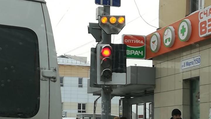 В Екатеринбурге тайком заклеили новый знак,который разрешил водителям поворачивать на красный