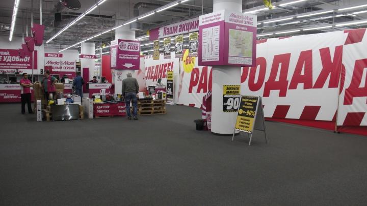 Вынесли всё: Media Markt в «Ауре» закрывается навсегда