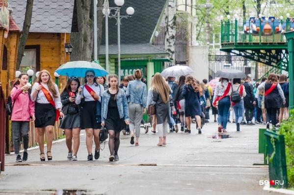 В парке Горького для выпускников проведут праздничную вечеринку