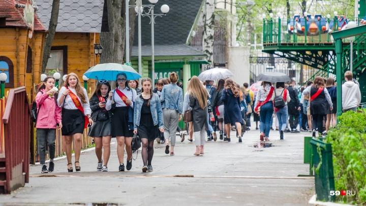 Последний звонок в Перми: куда сходить после школьного праздника