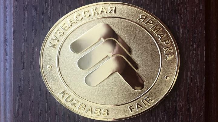 ММК удостоился награды за инновационные стали MAGSTRONG