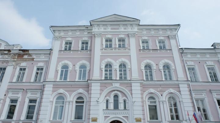 Здание института культуры в Перми отреставрируют за 68 миллионов рублей