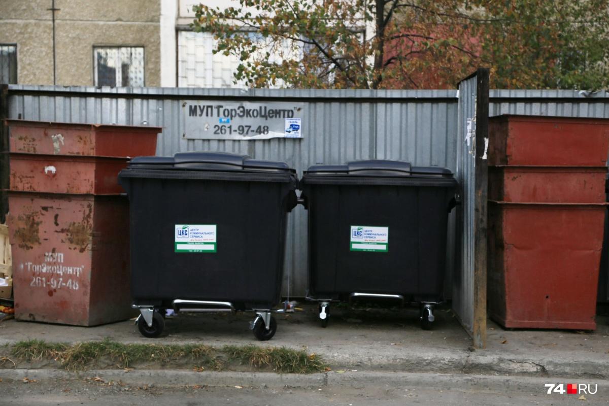 Новые контейнеры уже установили на улицах Молодогвардейцев и Российской