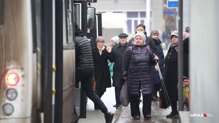 В Уфе отменили два популярных автобусных маршрута из Затона в центр