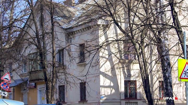 Месть немецких строителей: в уфимской Черниковке разваливается дом, построенный пленными нацистами