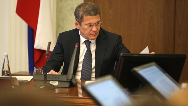 """Радий Хабиров — чиновникам Башкирии: «Я попрошу при мне слово """"невозможно"""" не употреблять»"""