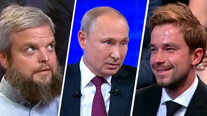 Фермер из Переславля рассказал Путину про местный пармезан и хамон