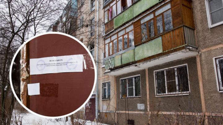 В Ярославле пытались стрясти долги за коммуналку с женщины, которая уже два года была мертва