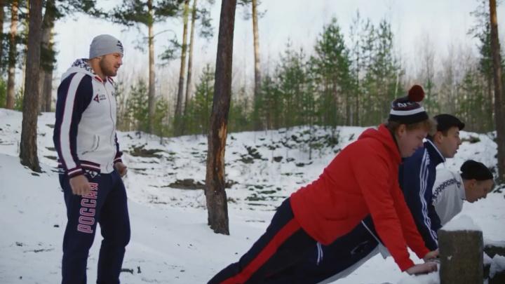 Боец Иван Штырков заставил гопников бегать и отжиматься в новом ролике о Шарташском парке