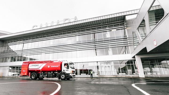 Инспекция труда: в аэропорту Курумоч сотрудникам не доплачивализа опасную работу