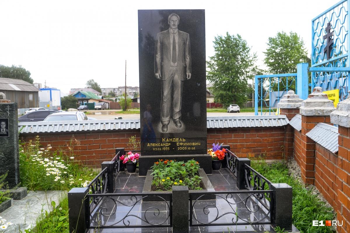 Баскетболист Александр Кандель похоронен недалеко от входа
