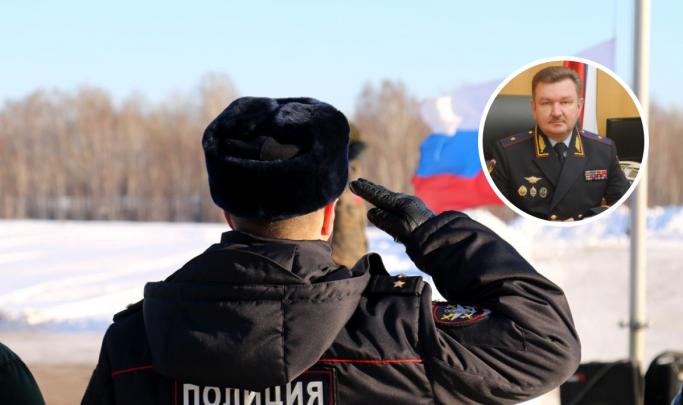 Начальник омской полиции возглавил тюменское УМВД