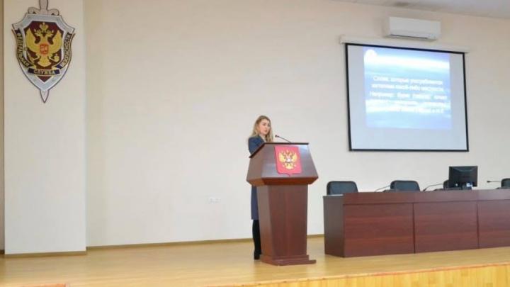 Ростовским чиновникам предложили сдать экзамен по русскому языку