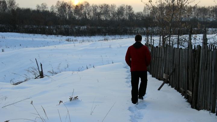 В Омске нашли скелет молодого человека