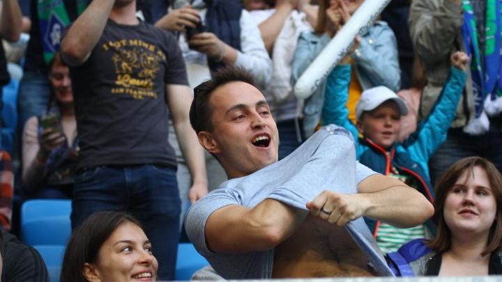 «Крылья Советов» проведут аккредитацию фанатских объединений на матчи Премьер-лиги