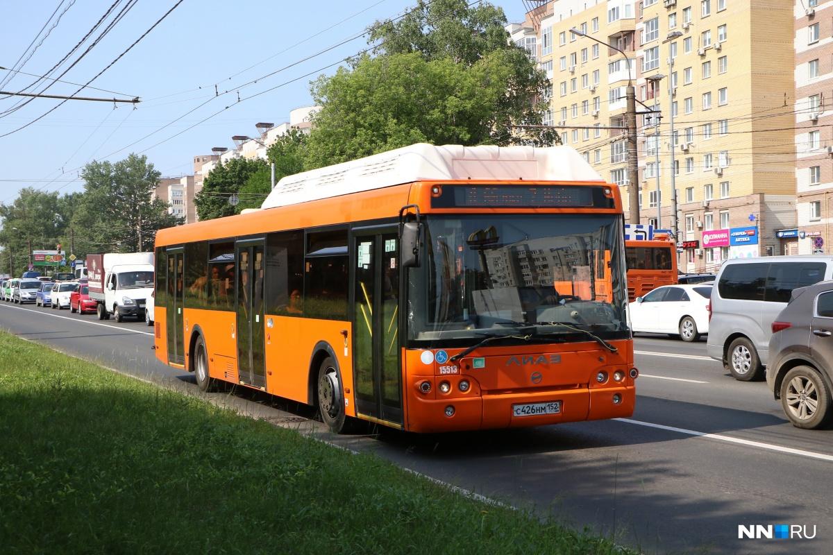 Часть общественного транспорта будет ходить по изменённым маршрутам