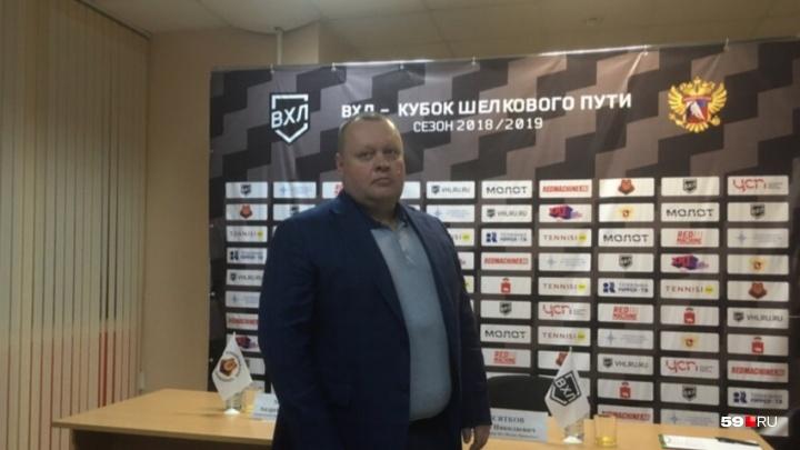 «Задача — выйти в плей-офф»: руководство обновленного «Молота-Прикамья» поделилось планами на сезон
