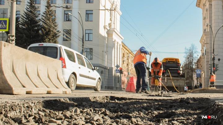 Когда чинить будем? В Челябинске во второй раз отменили многомиллионный аукцион на ремонт дорог