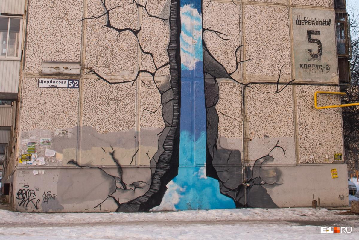 Башня. Возвращение: в Екатеринбурге нарисовали снесенную год назад телевышку размером с пятиэтажку