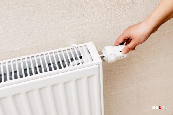 Если вам до сих пор не дали отопление, позвоните по телефону горячей линии вашего района
