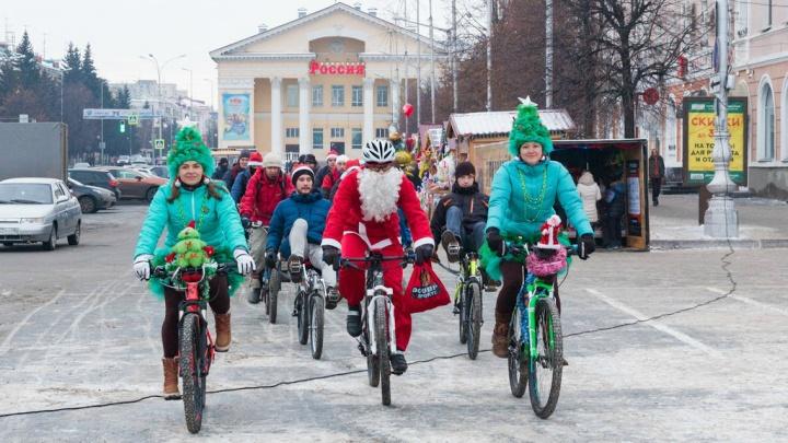 В Кургане 30 декабря Деды Морозы и Снегурочки проедут по городу на велосипедах