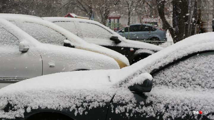 На Челябинскую область надвигается штормовой ветер и снег с дождём