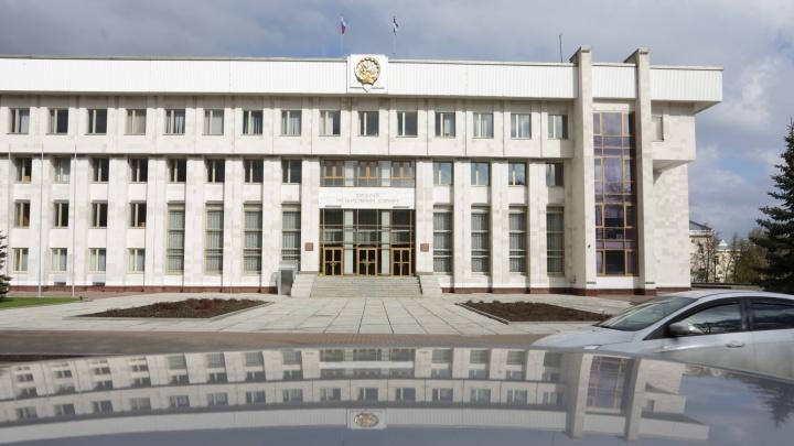 Сон для слабаков: чиновникам в Башкирии утвердили ненормированный рабочий день