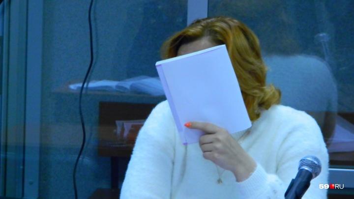 Пермскую следовательницу, подделавшую 35 доказательств по делу о нападении, осудили условно