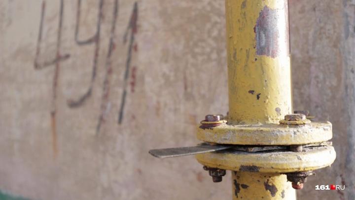 Управляющая компания объяснила, почему отключили газ в доме на Коммунистическом, 49/1
