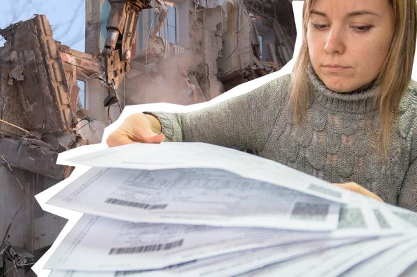 Чтобы стать участником программы страхования жилья на случай ЧС, достаточно будет поставить галочку в счете за коммунальные услуги