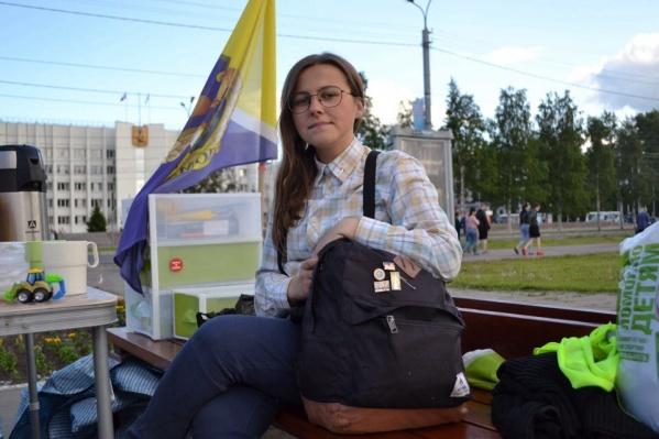Анна Вешкурцева была организатором митинга на площади Терехина