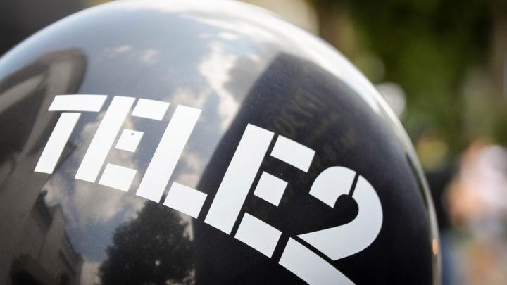 Tele2 откроет онлайн-парк на фестивале Urban Challenge