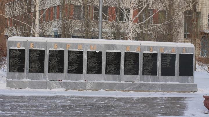 С памятника воинам-интернационалистам сорвали буквы