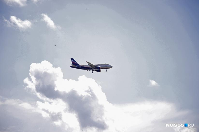 Билет на самолет в шерегеш из билет на самолет в геленджик купить цены