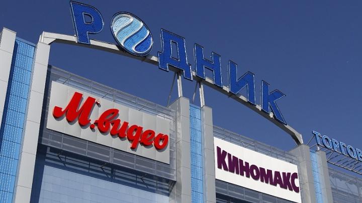 «Продолжали заходить пополнить счёт»: посетители челябинского ТРК цинично отреагировали на смерть курьера