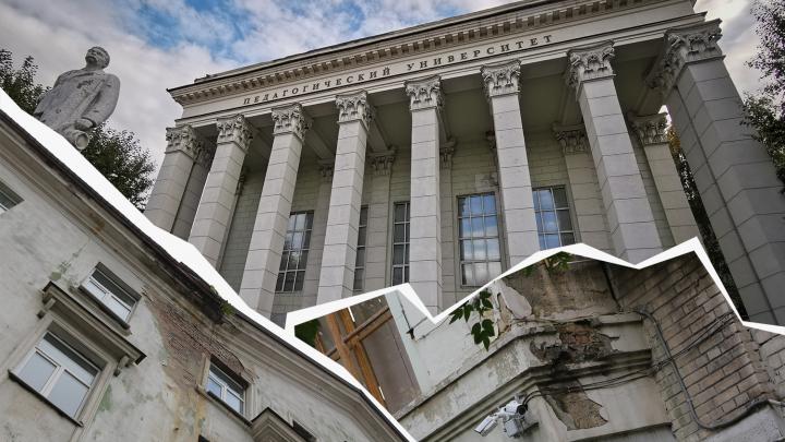 Трещины и берёза на крыше: почему здание челябинского педуниверситета разрушается на глазах