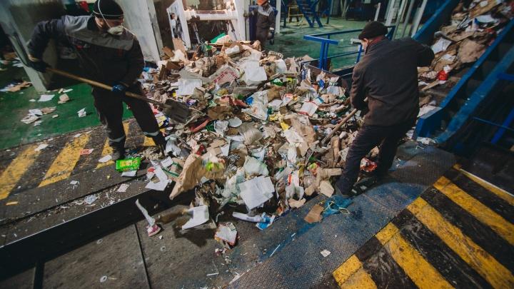 В Тюмени пересмотрят скандальный тариф на вывоз мусора, из-за которого жители судились с властью