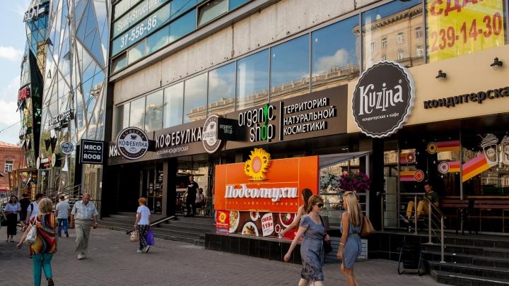 Пообедать за 119 рублей: «Подсолнухи» на Красном открылись и готовы встречать гостей