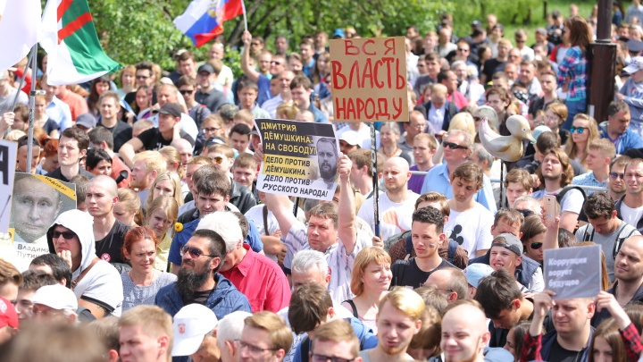 «Где деньги?»: сотни горожан пришли на митинг против коррупции в Красноярске