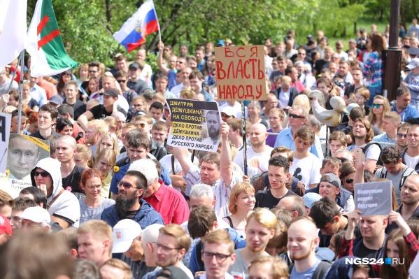 Красноярцы вышли на антикоррупционный митинг