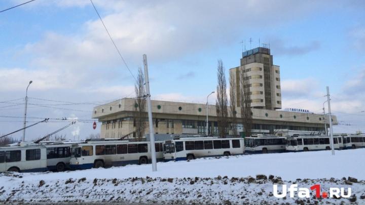 «Башавтотранс» повторно проведет аукцион по продаже здания Северного автовокзала