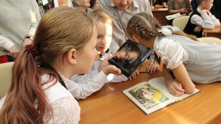 Угадайте, кого больше читают современные дети — Пушкина, Замятина или книги для подготовки к ЕГЭ